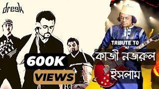 Dreek - Jhornar Moto Chonchol (Tribute to Kazi Nazrul Islam) Music Video
