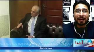 Najebullah Azad on Afghanistan peace process - VOA TV Ashna