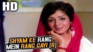 Shyam Ke Rang Mein Rang Gayi (II) | Lata Mangeshkar | Patanga 1971 Songs | Shashi Kapoor