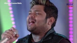Maa Tujhe Salam    Aneek Dhar LIVE