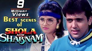 Govinda & Divya Bharti Best Scenes | شولا اور شابنام | With Arabic Subtitles (HD)