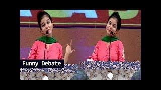 Tum Bhi Be Sahara Hum Bhi Be Sahara - Funny Debate