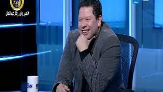 #x202b;رضا عبد العال ينفعل على ابراهيم فايق و يعقد رهان جديد بـ نص مليون جنية على الهواء مباشرة😳😳#x202c;lrm;