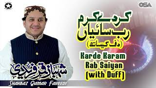 Karde Karam Rab Saiyan (with Duff) | Shahbaz Qamar Fareedi | official version | OSA Islamic