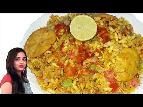 Bhel Puri recipe-bhel puri chaat-Haldiram's Bhel puri-quick chaat recipe-product Review by manisha