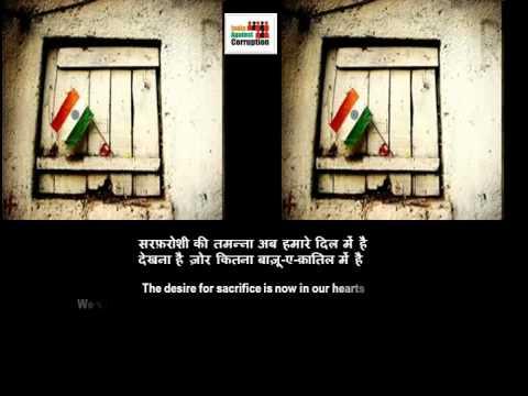 Corruption free India.mp4
