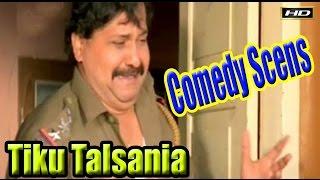 Tiku Talsania Best Comedy Scenes | Jallad Movie |