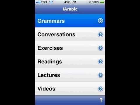 iLearn Arabic