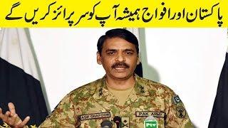 """Pak Army will continue to """"Surprise"""" India 