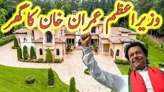 Prime Minister Imran Khan