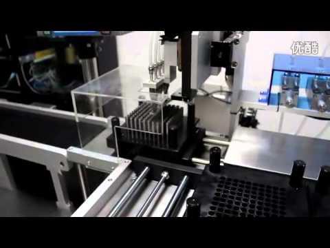 E liquid Cartomizer filling machine 1