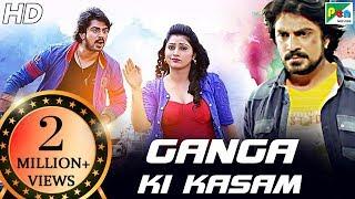 Ganga Ki Kasam   Jalsa   Full Hindi Dubbed Movie   Niranjan Wadayar, Akanksha, Sadhu Kokila