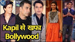 Kapil और Sunil की लड़ाई से नराज हुआ Bollywood, Kapil का Boycott