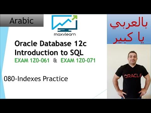 080-Oracle SQL 12c: Indexes Practice/ تماربن الوحوش