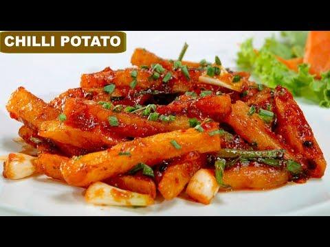 क्रिस्पी चिल्ली पोटेटो बनाने  का आसान तरीका   Chilli Potato - Indo Chinese Recipe   CookWithNisha