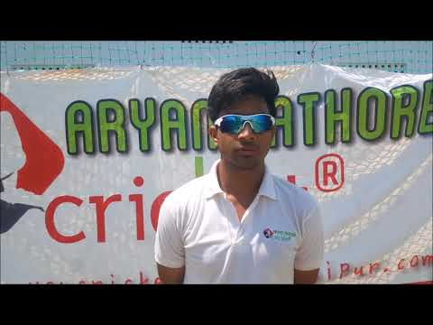 Aryan Cricket Academy Jaipur Players Interview