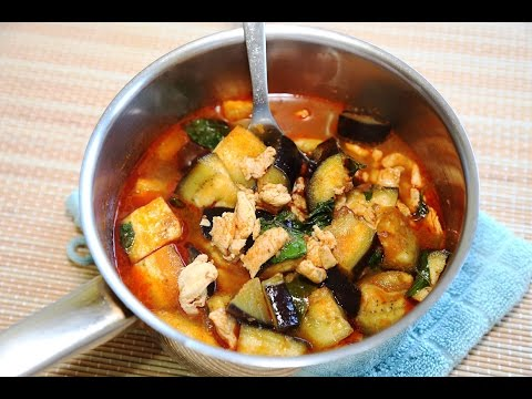 Thai Food : Chicken Curry with Eggplant Recipe