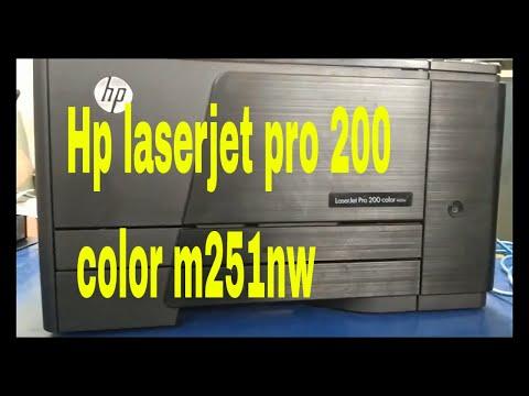 hp laserjet pro 200 color how to clean transfer belt