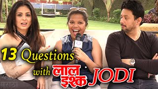 13 Things To Know About Laal Ishq With Swapnil Joshi & Anjana Sukhani - Marathi Movie 2016