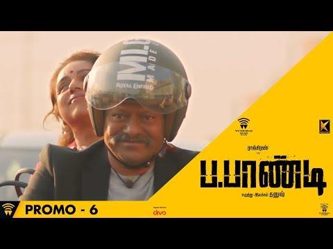 Power Paandi - 6 Sec Promo #6 - Movie Releasing on April 14th | Rajkiran | Dhanush | Sean Roldan