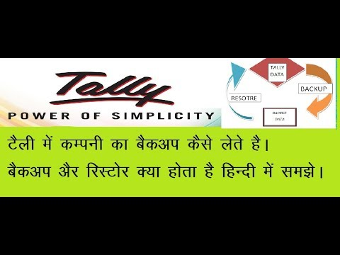 BACKUP AND RESTORE IN TALLY erp9 LEARN TALLY ERP9 IN HINDI
