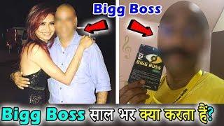 बिग बॉस का आवाज़ देनेवाले सालभर क्या करता हैं । Bigg Boss Voice Over Artists Details