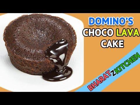 DOMINOS CHOCO LAVA CAKE Recipe | Homemade Eggless Molten Lava Cake Dominos Style | Bhatazkitchen
