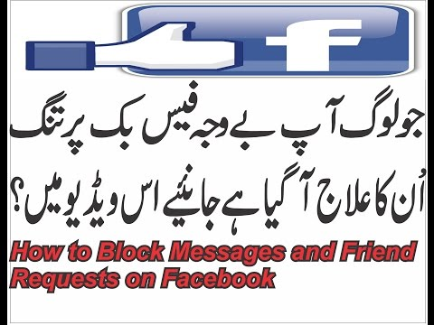 How to Block Messages and Friend Requests on Facebook