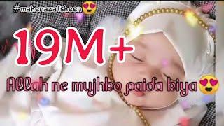 😍Allah ne mujhko paida kiya💝..Hasbi rabbi jallallah by Huda sister new islamic naat#mahenazafsheen