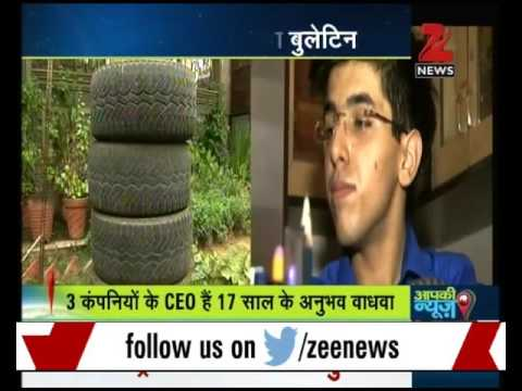 A 17 year old 'Anubhav' recycles waste tyres