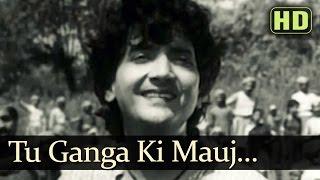 Tu Ganga Ki Mauj (HD) - Baiju Bawra Songs - Meena Kumari - Bharat Bhushan - Naushad Hits