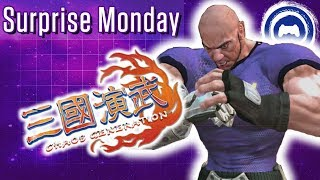 The BEST WORST Fighting Games!   SURPRISE MONDAY   Stream Four Star