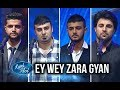 Download Kurd Idol - Ey Wey Zara Gyan / ئەی وەی زاراگیان MP3,3GP,MP4