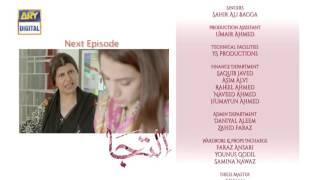 Iltija Episode 05  (Teaser) - ARY Digital Drama