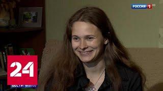 Девочку, потерявшуюся 20 лет назад в электричке в Белоруссии, нашли в России - Россия 24