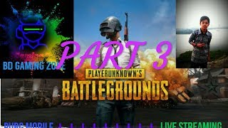 Pubg Mobile  Part - 3|live Stream|bangladesh🇧🇩🇧🇩| Bd Gaming Zone