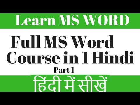 MS Word Course For Beginners Hindi
