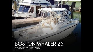 2014 Boston Whaler 250 Outrage, Used Center Console for Sale