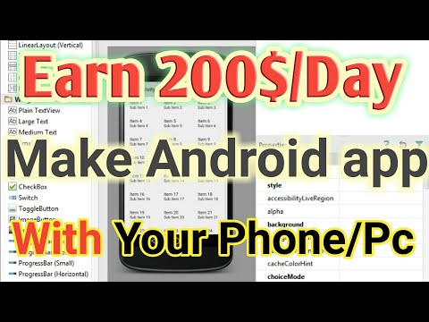 How TO Make APP in PHONE & Earn 200$/Day Money