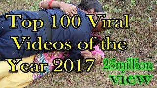 World top viral video Devghat Makar Mela का एक दृश्य || Devghat Dham
