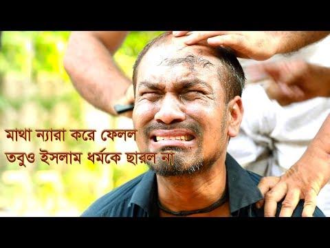 Xxx Mp4 Bangla Short Film 2018 Sangsodhon 85 Rasel Mia Twilight Media BD 3gp Sex