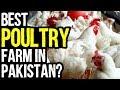 Best Poultry Farm in Pakistan TOUR | WOW Mashalla | Azad Chaiwala Show