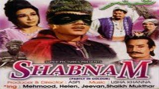 SHABNAM - Mehmood, L. Vijayalaxmi.