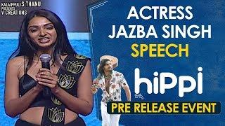 Jazba Singh Speech | Hippi Movie Pre Release Event | Karthikeya | Digangana | TN Krishna