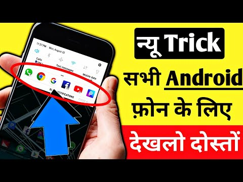 Cool Android Apps 2018 | New Apps for Android 2018 | By Hindi Android Tips