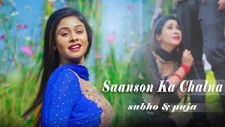 Saanson Ka Chalna Tham Sa Gaya | Heart  Touching Love Story | Subho & Puja | LoveSHEET