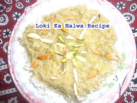 Loki ka halwa recipe in hindi english