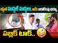 Download Video Download మెట్రో ముద్దుల రచ్చ ఊరోళ్ల చర్చ పబ్లిక్ టాక్ Hyderabad Metro Rail Lift CC Tv Footage | Public Talk 3GP MP4 FLV