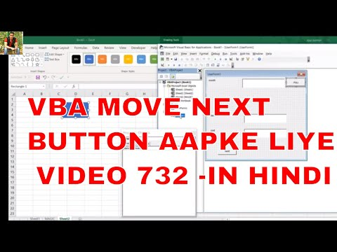 How to create move next buttons in VBA USERFORMS in Hindi - Video 732