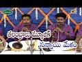 Talambralu Music L Sannai Melam L Marriage Music L Musichous